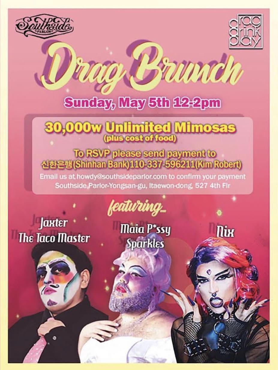 DRAG BRUNCH - Every first Sunday of the month!