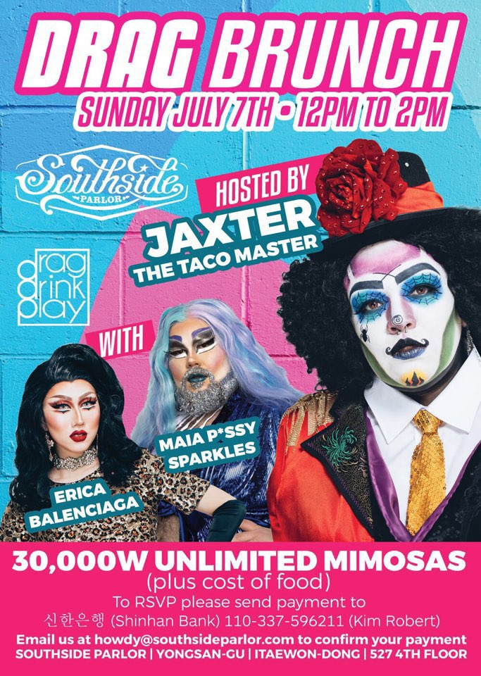 DRAG BRUNCH - By Drag Drink Play at Southside Parlor