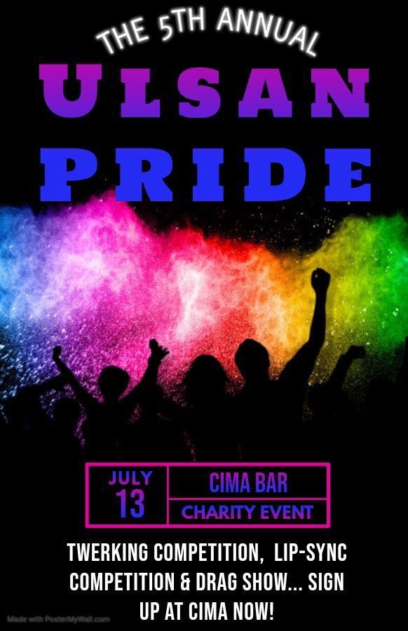 Ulsan PRIDE! - Ulsan's 5th Annual Pride