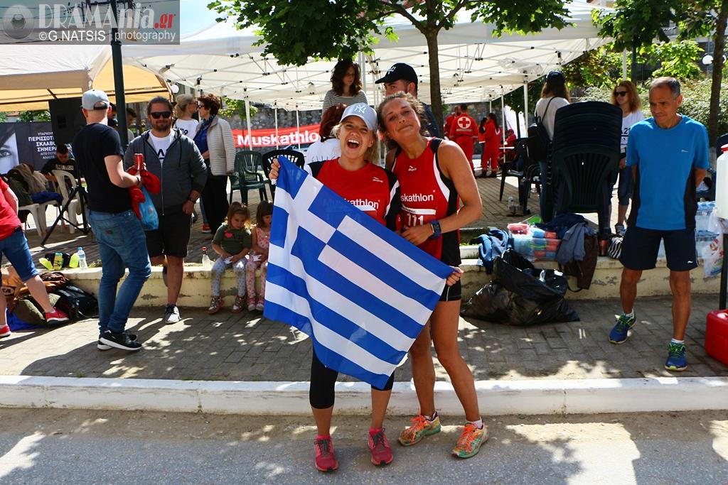Etter målgang. Hanne Kristin fullførte et fantastisk bra halvmaraton