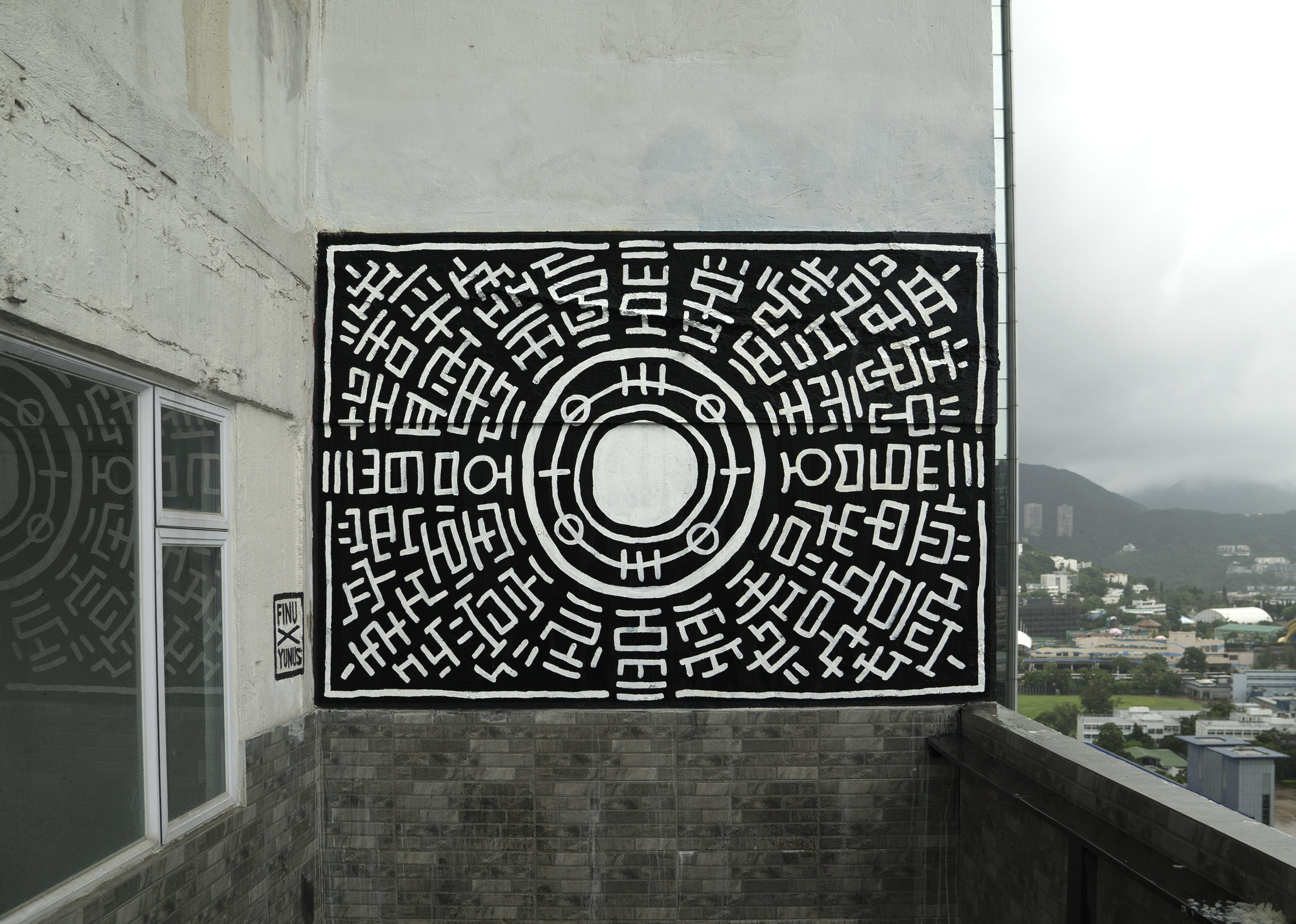 Portal - Electronic Museum 4  Paint on wall, Wong Chuk Hang, Hong Kong, 2018