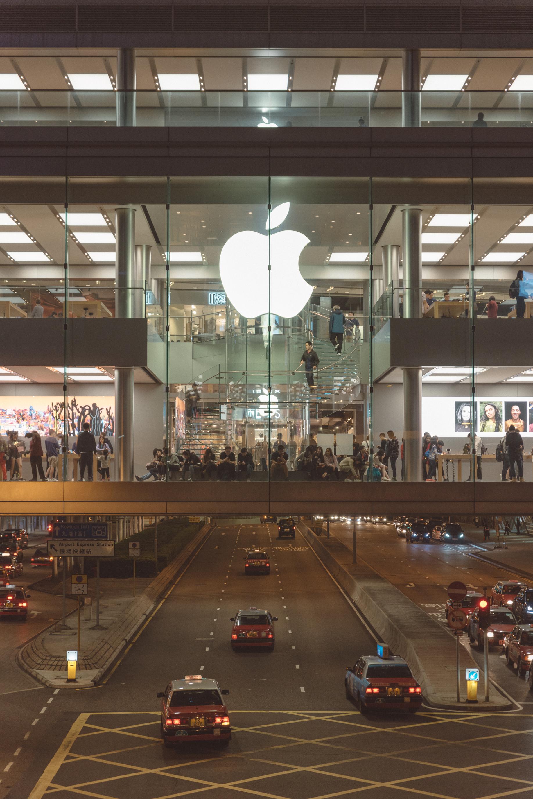 Copy of IFC Apple Store