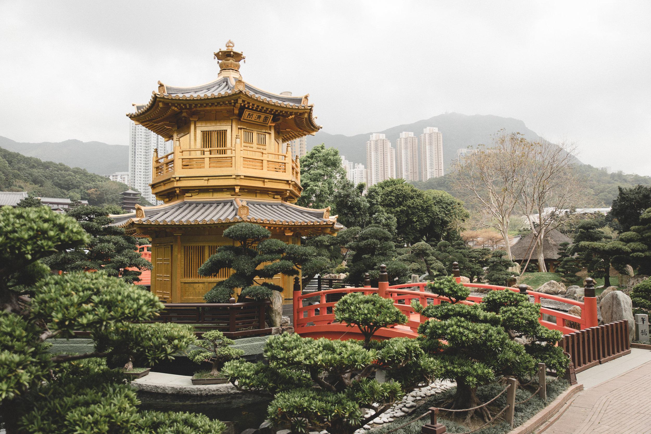 Copy of Nan Lian Garden