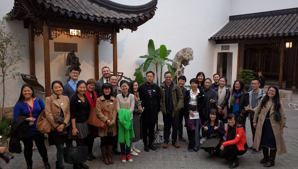 October 27, 2016 · New York ·     New York Foundation for the Arts Cross Cultural Program. Spoke with visiting Chinese Curators at The Metropolitan Museum of Art, New York