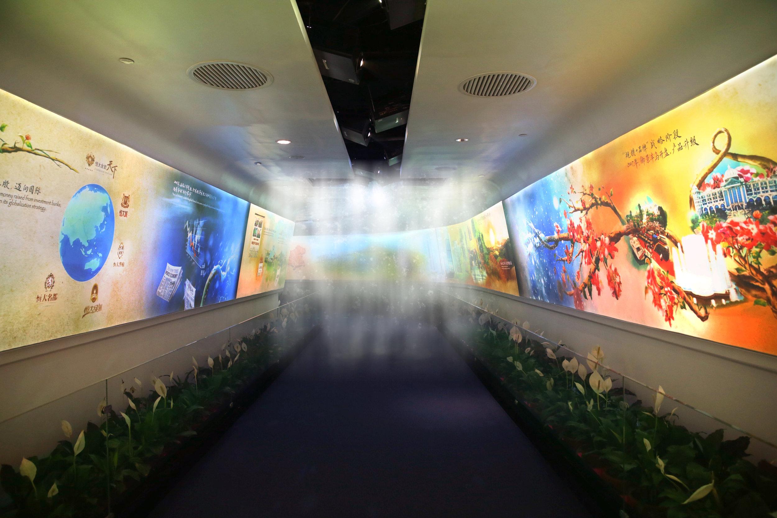 Evergrande Group Exhibition Center