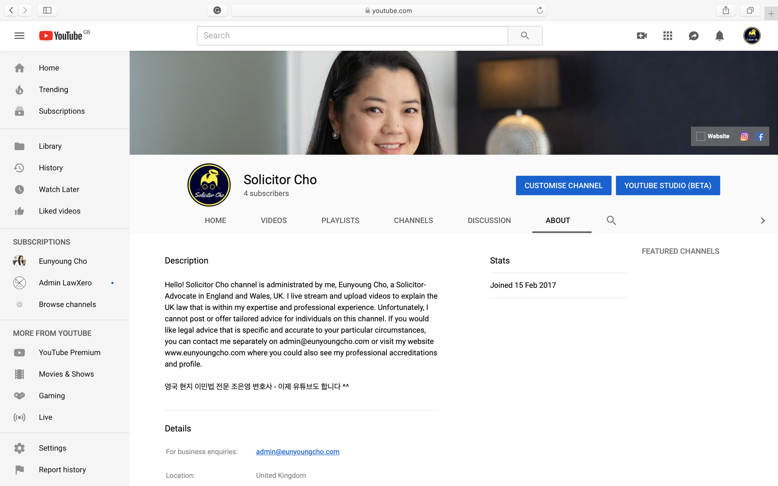 Go to Solicitor Cho on YouTube -