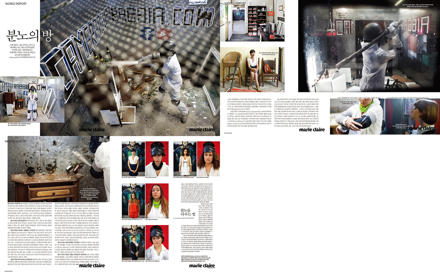 Mobili Bagno Marie Claire.Tearsheets Filippo Venturi Photography