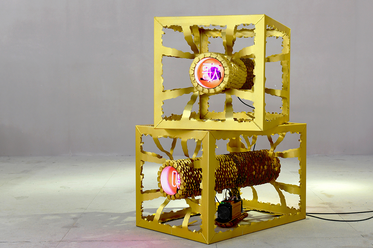 follow-up of Fountain of Money, in collaboration with Thomas Ballouhey.jpg