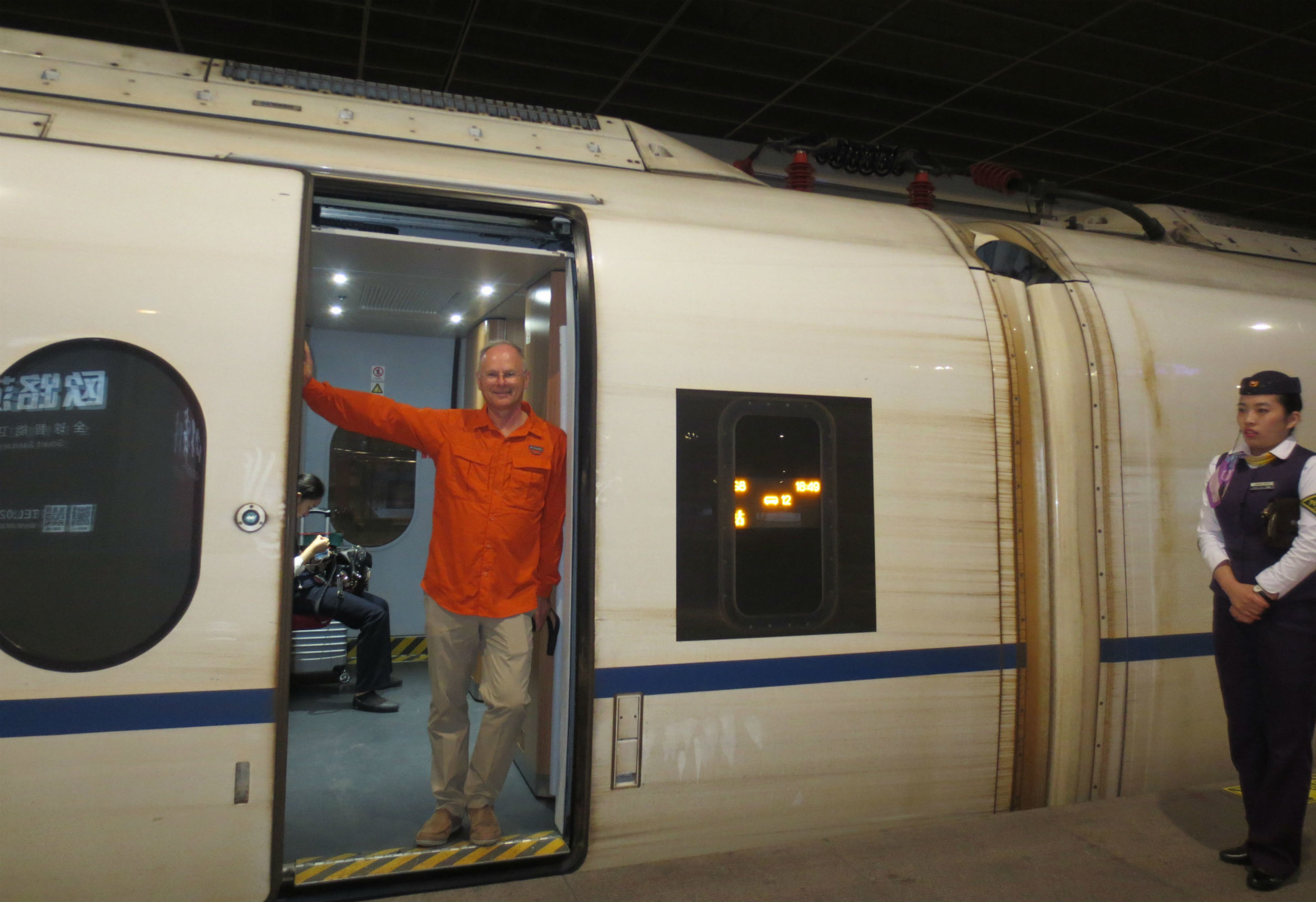 China Railway of Harmony bullet train from Shanghai to Beijing