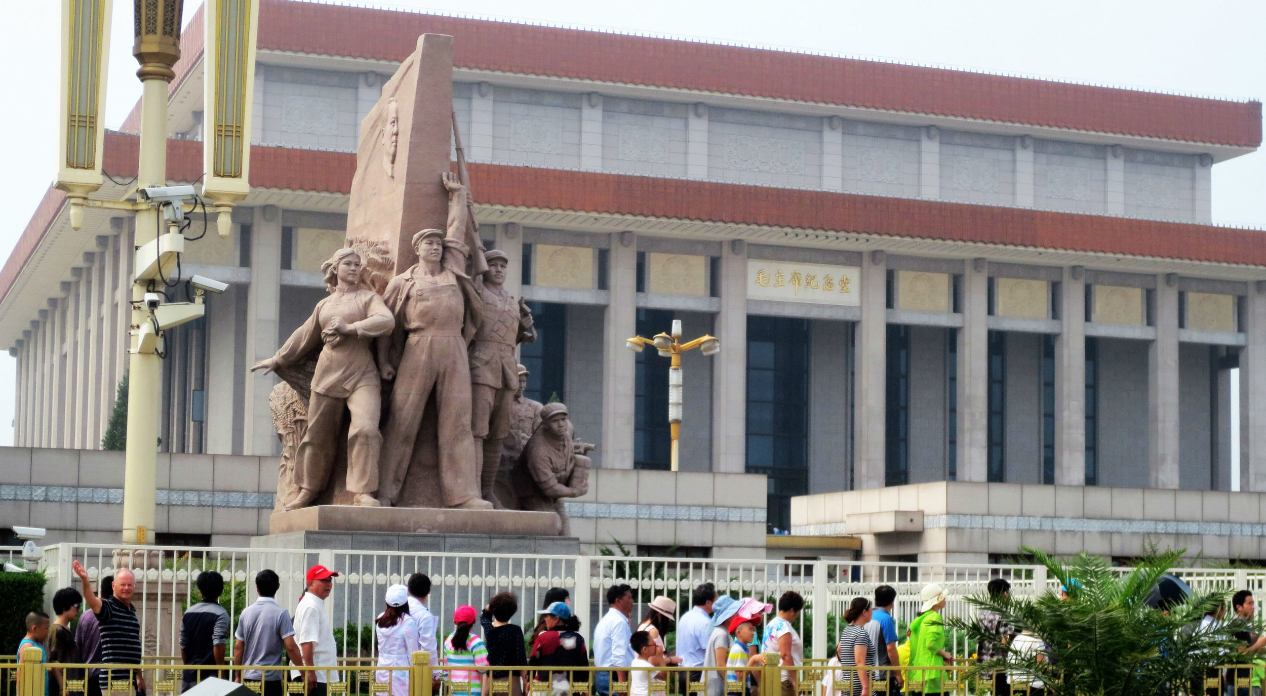 Spot Frank queuing to visit the tomb of Mao