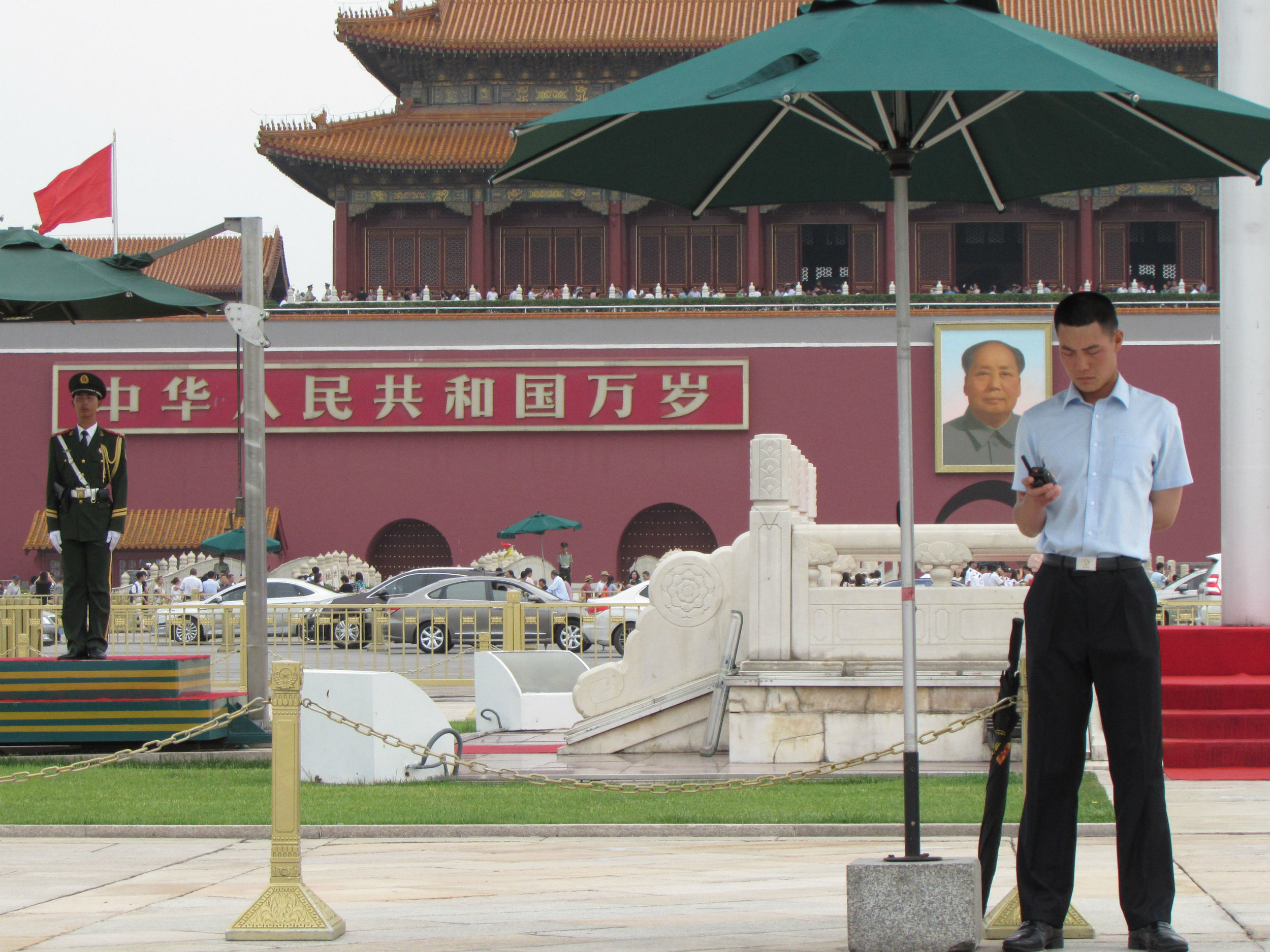 Security personel on Tiananmen Square