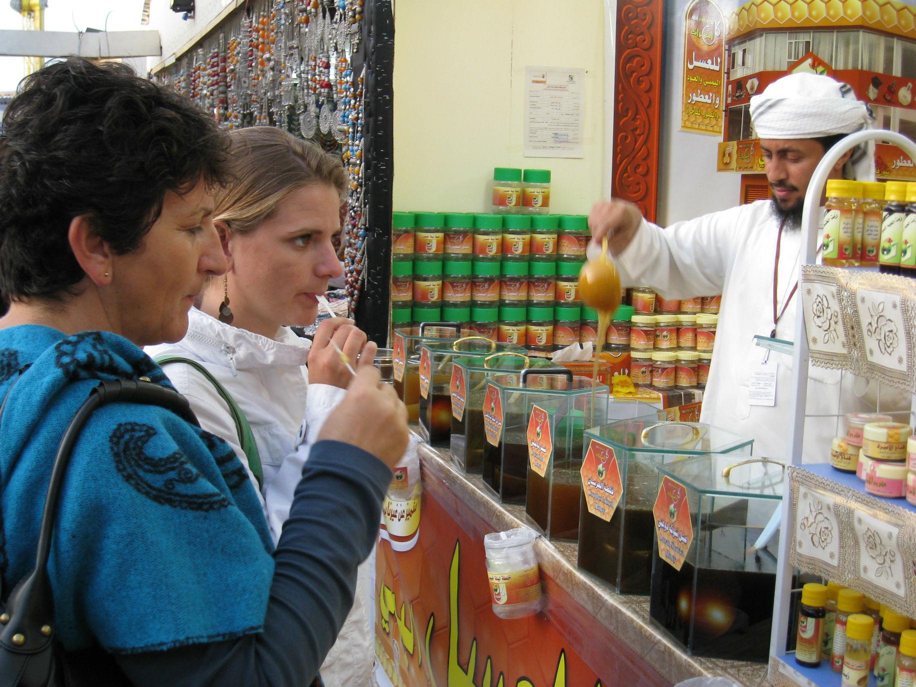 2008  United Arab Emirates