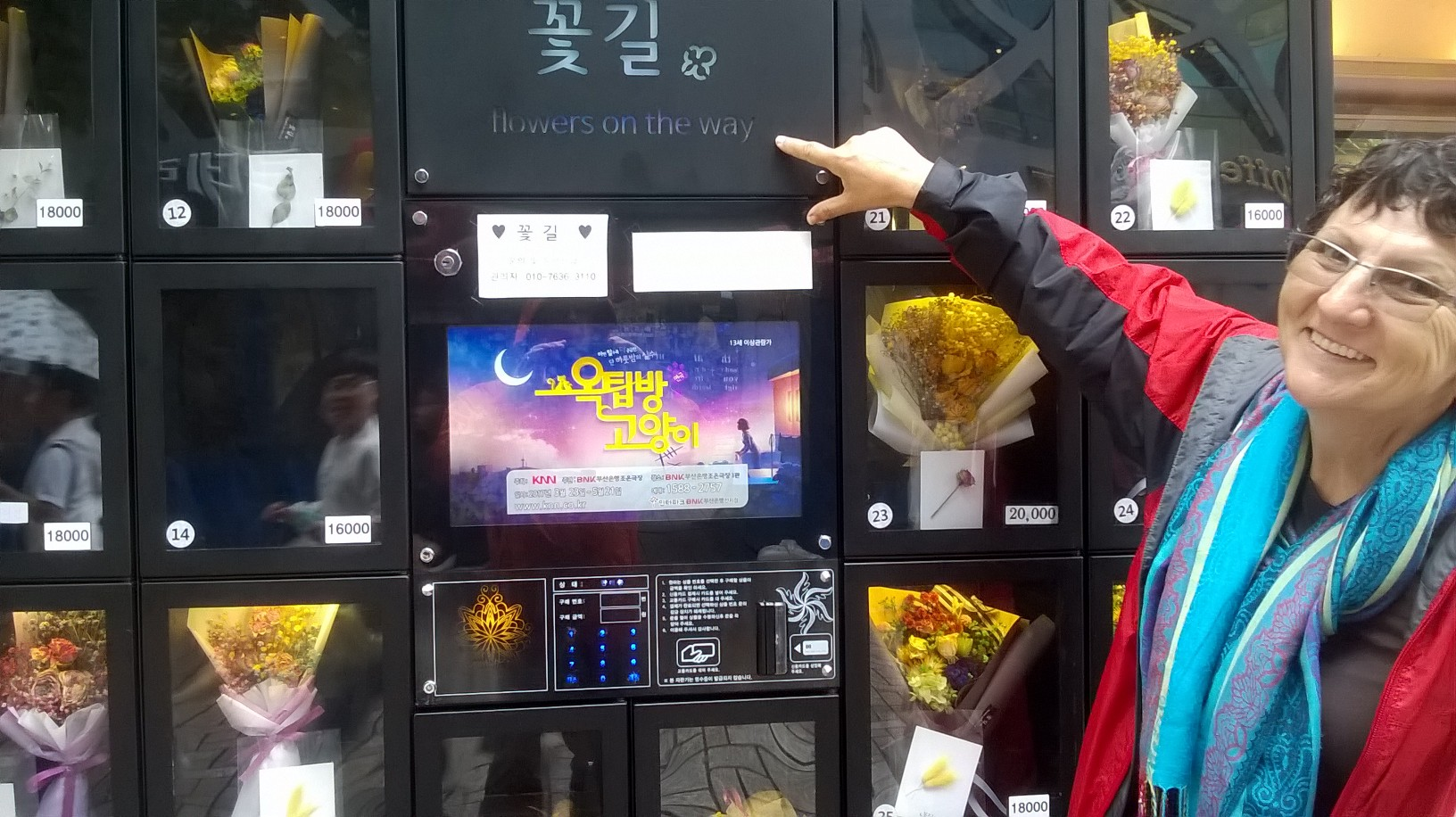 Selling flowers to-go out of a vending machine