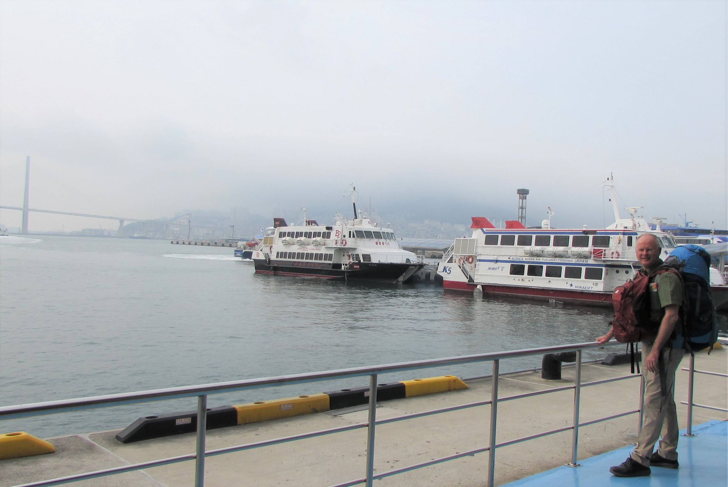 Boarding the hydrofoil ferry in Busan