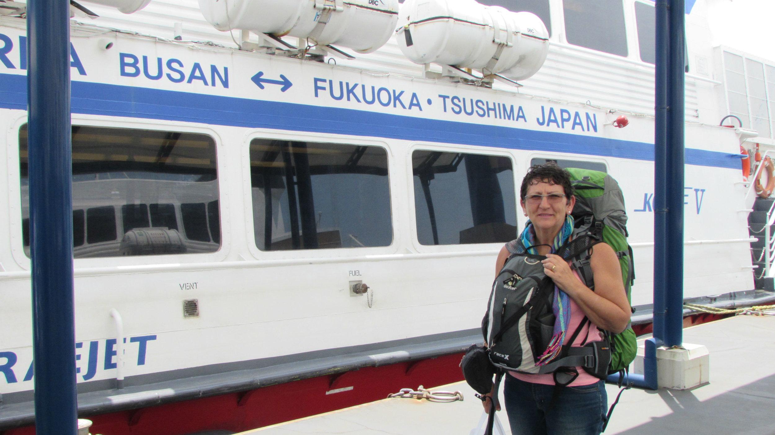 Arriving in Fukuoka, Japan