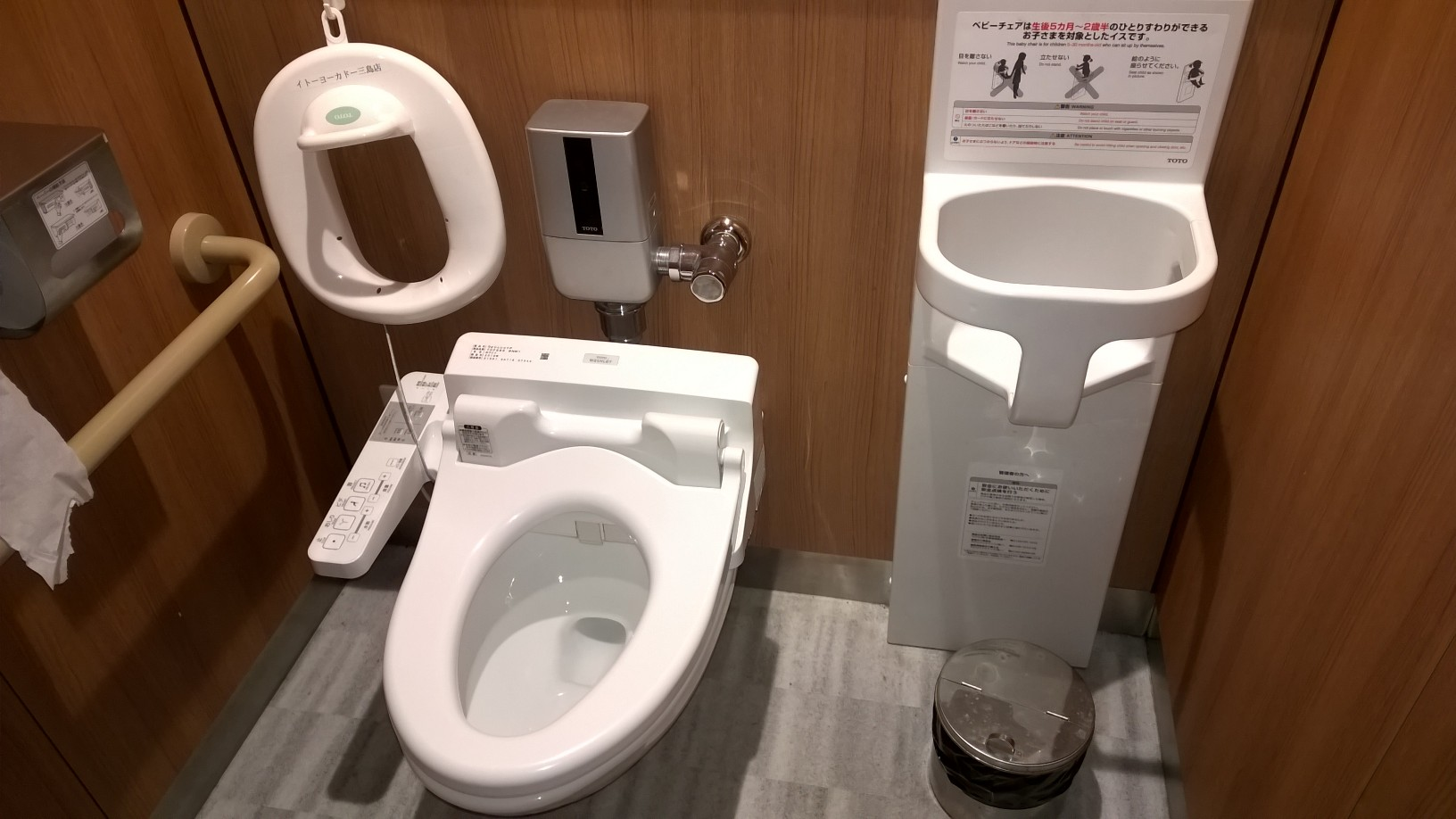 High-tech toilets, the Japanese brought this to the next level...