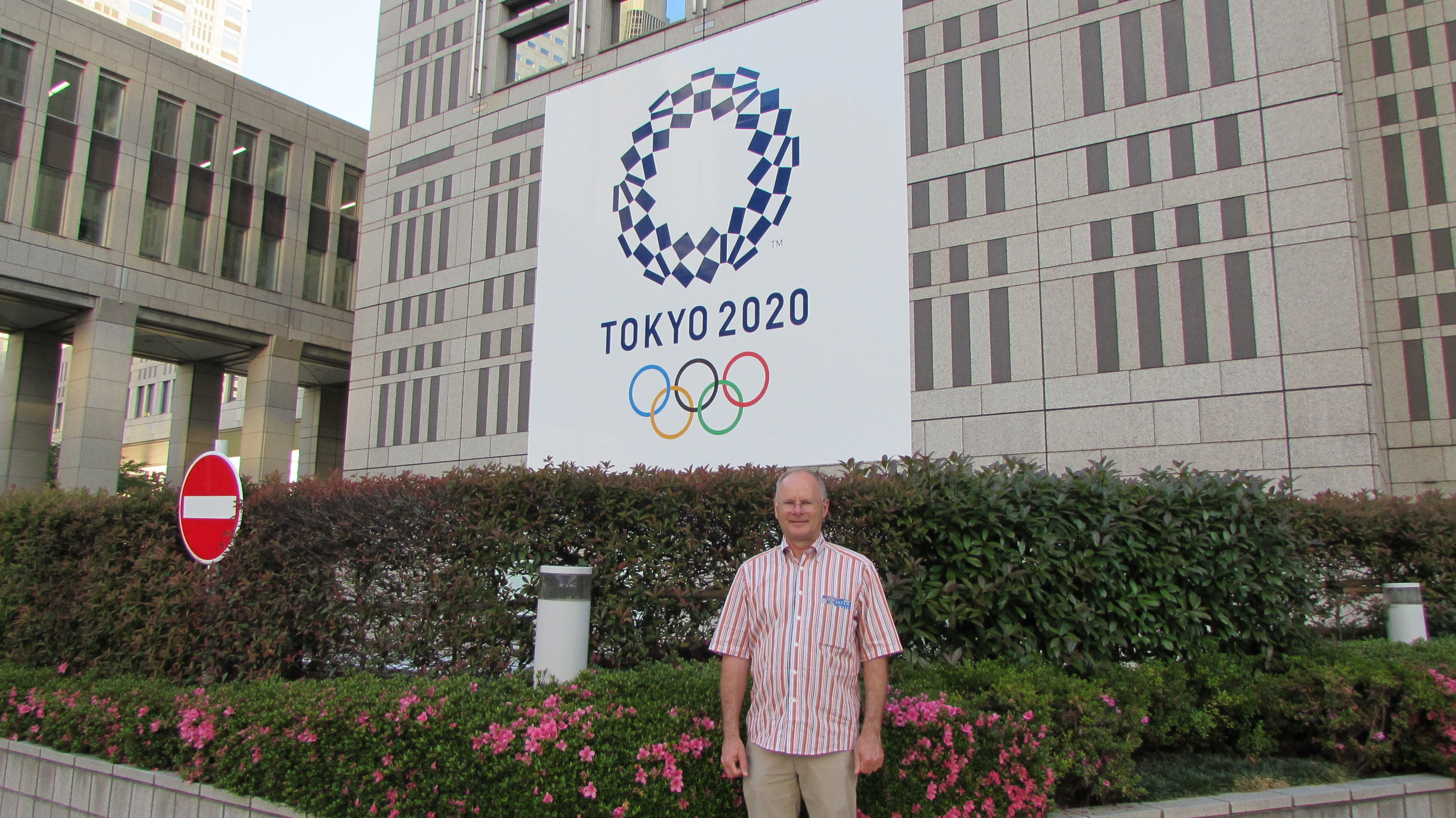 In front of the City Hall in Tokyo