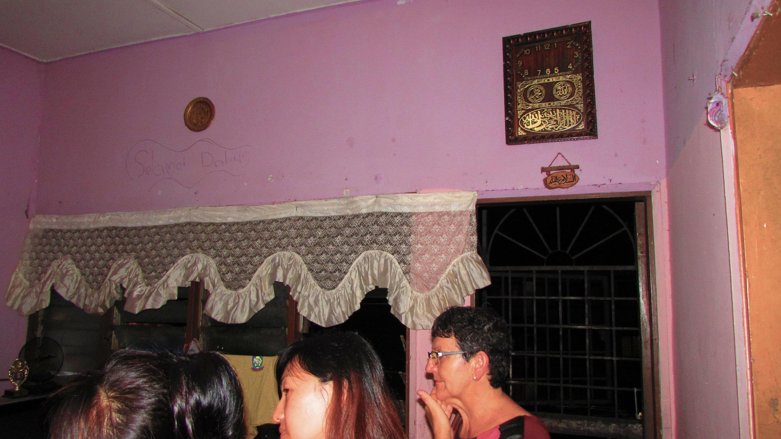 Koran verses hanging on the wall