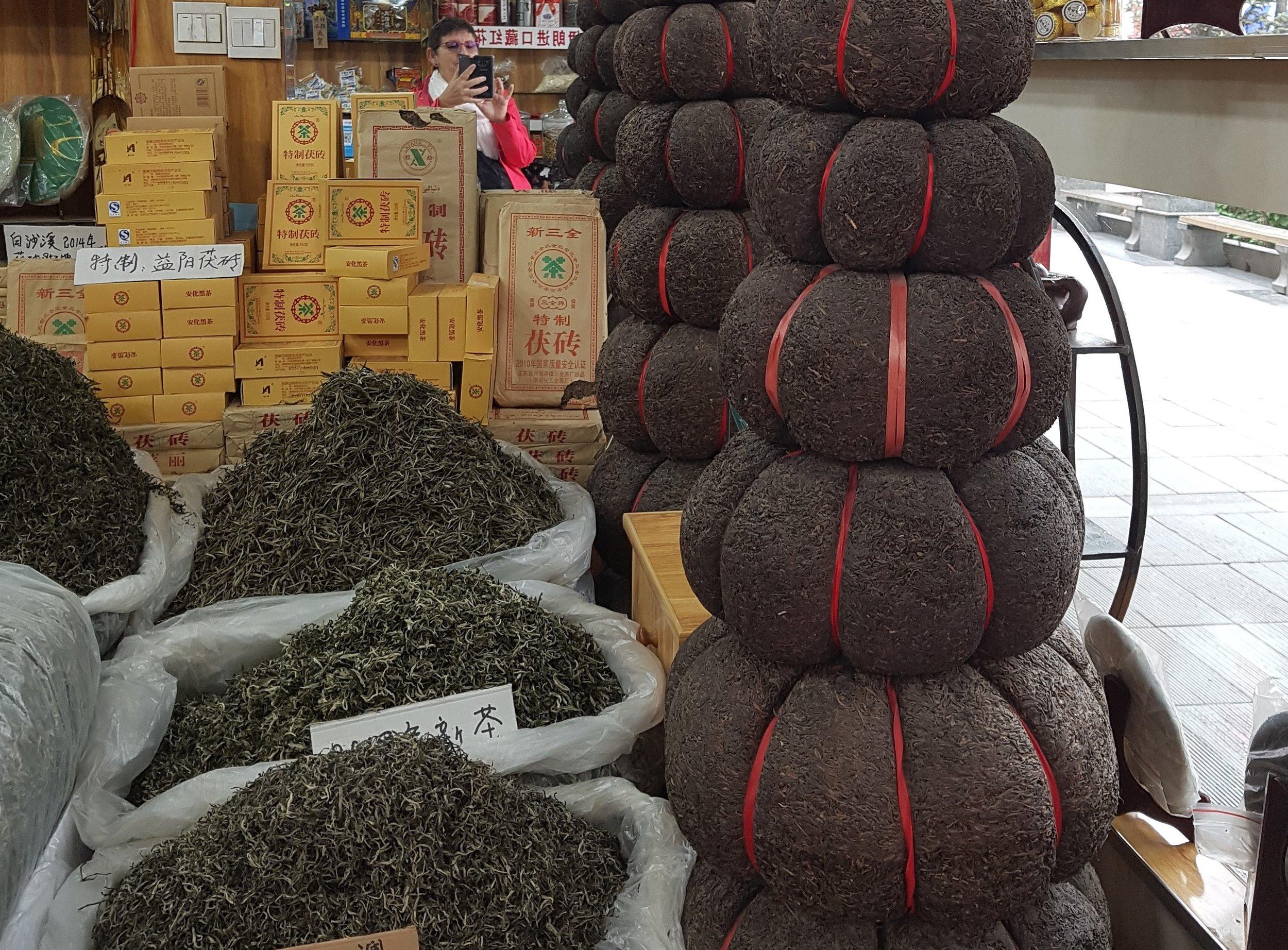 Tea shop in Xining