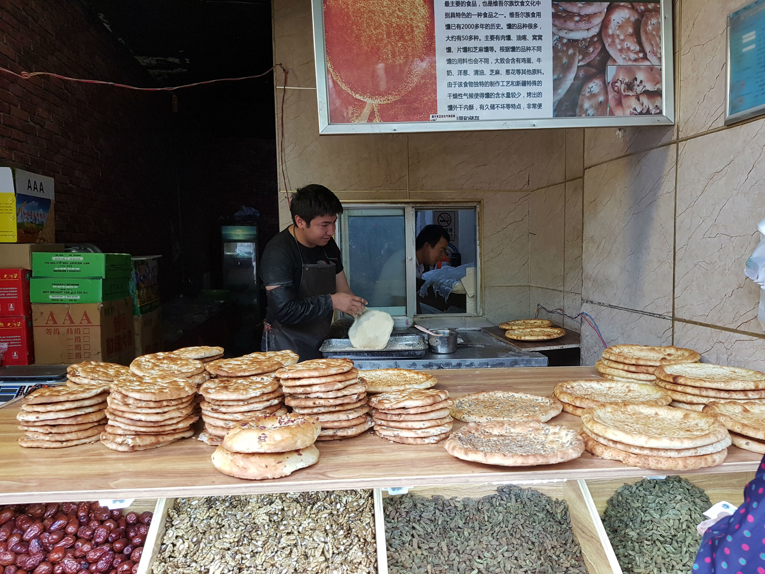 Uyghur nan bread with nigella and sesame in shop in Xining