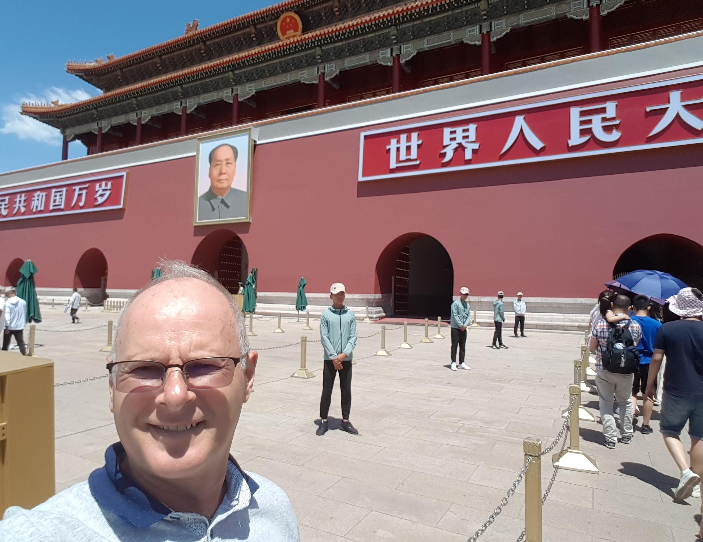 Entrance to the Forbidden City