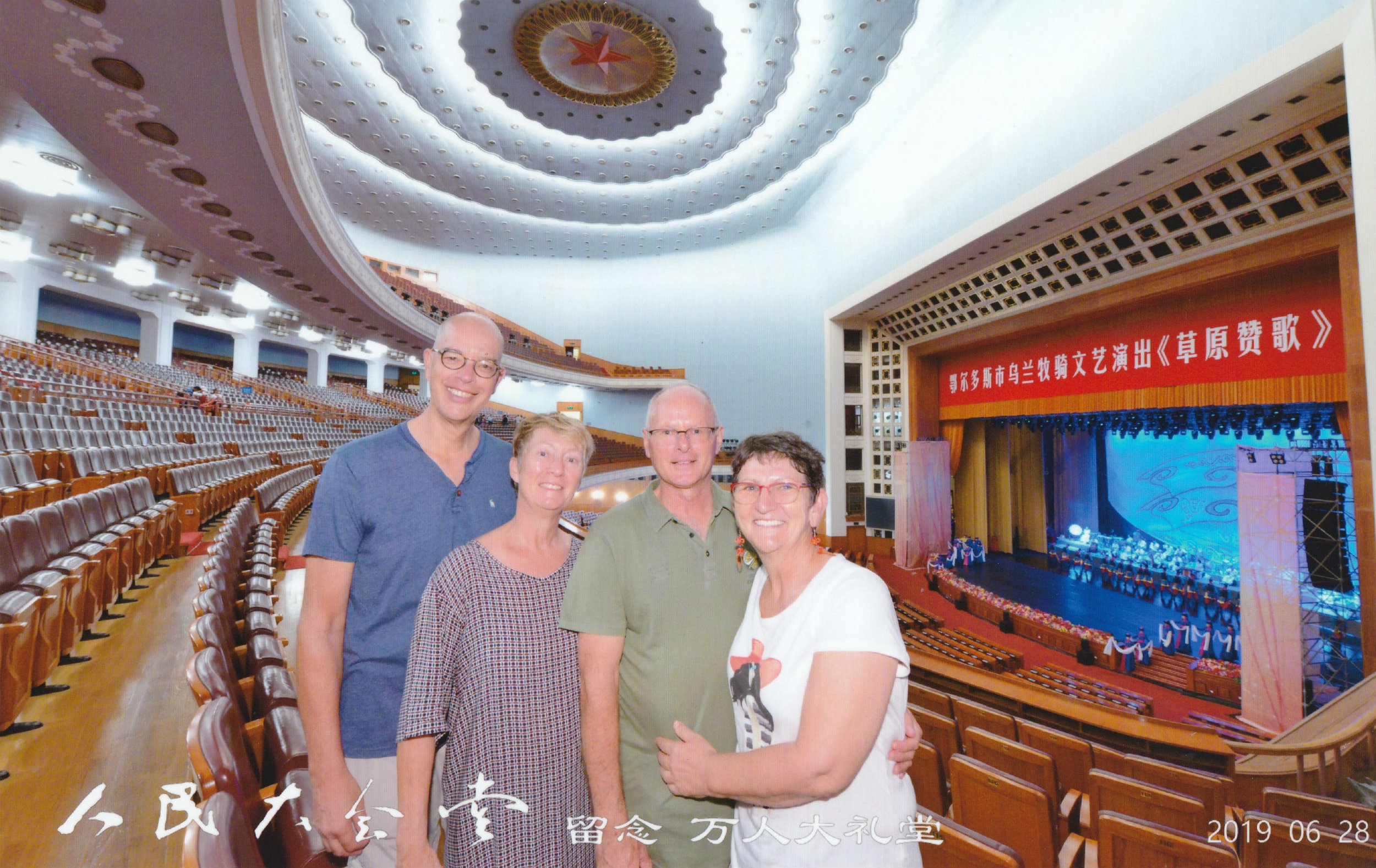 Berry, Pamela, Francien, Frank inside the Great Hall of the People main theater hall