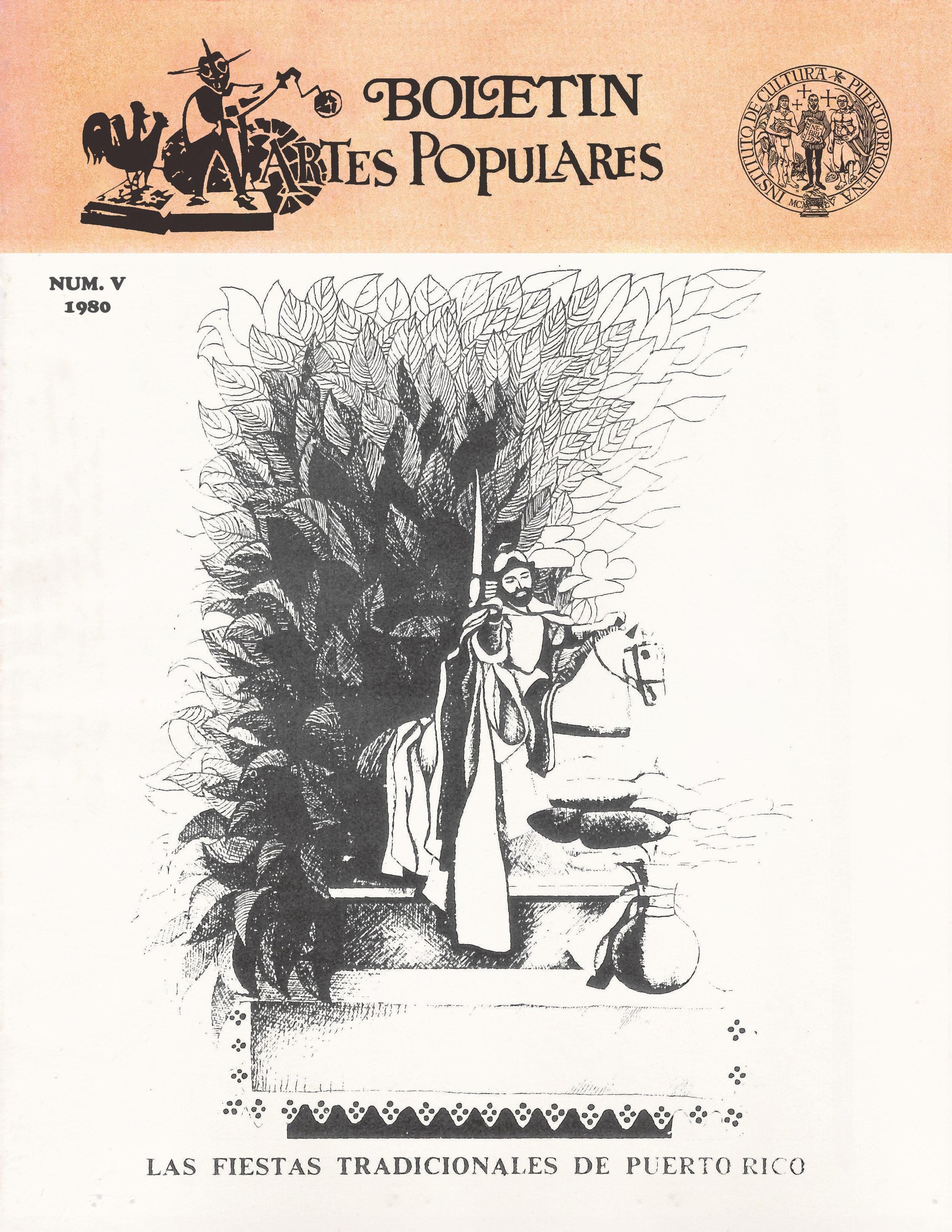 Boletín de Artes Populares #5.jpg