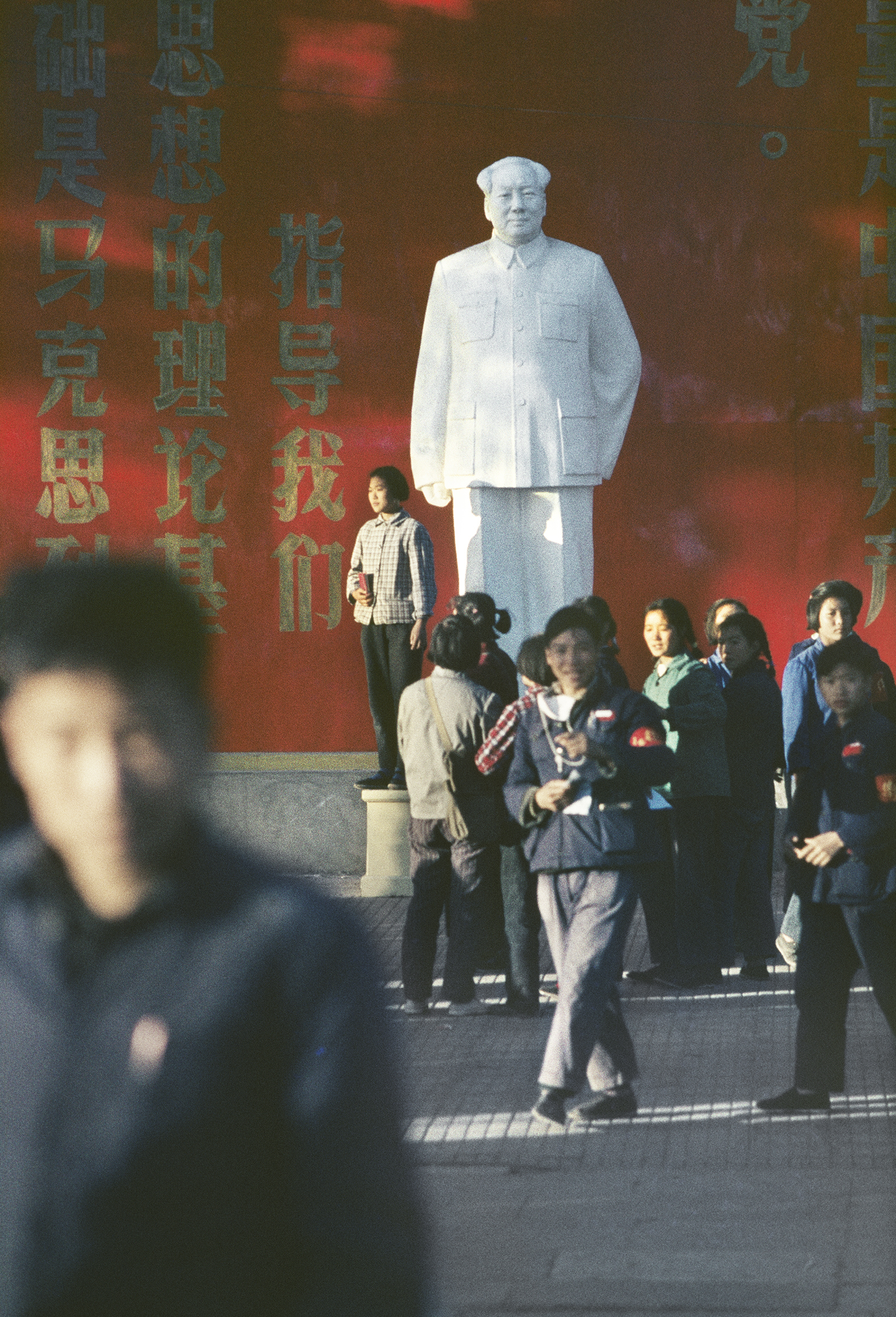 SOLANGE BRAND,  Untitled  ( S tudents Having Their Photograph Taken in Front of a Statue of Mao Zedong in Beihai Park),  Beijing, China,  November, 1966