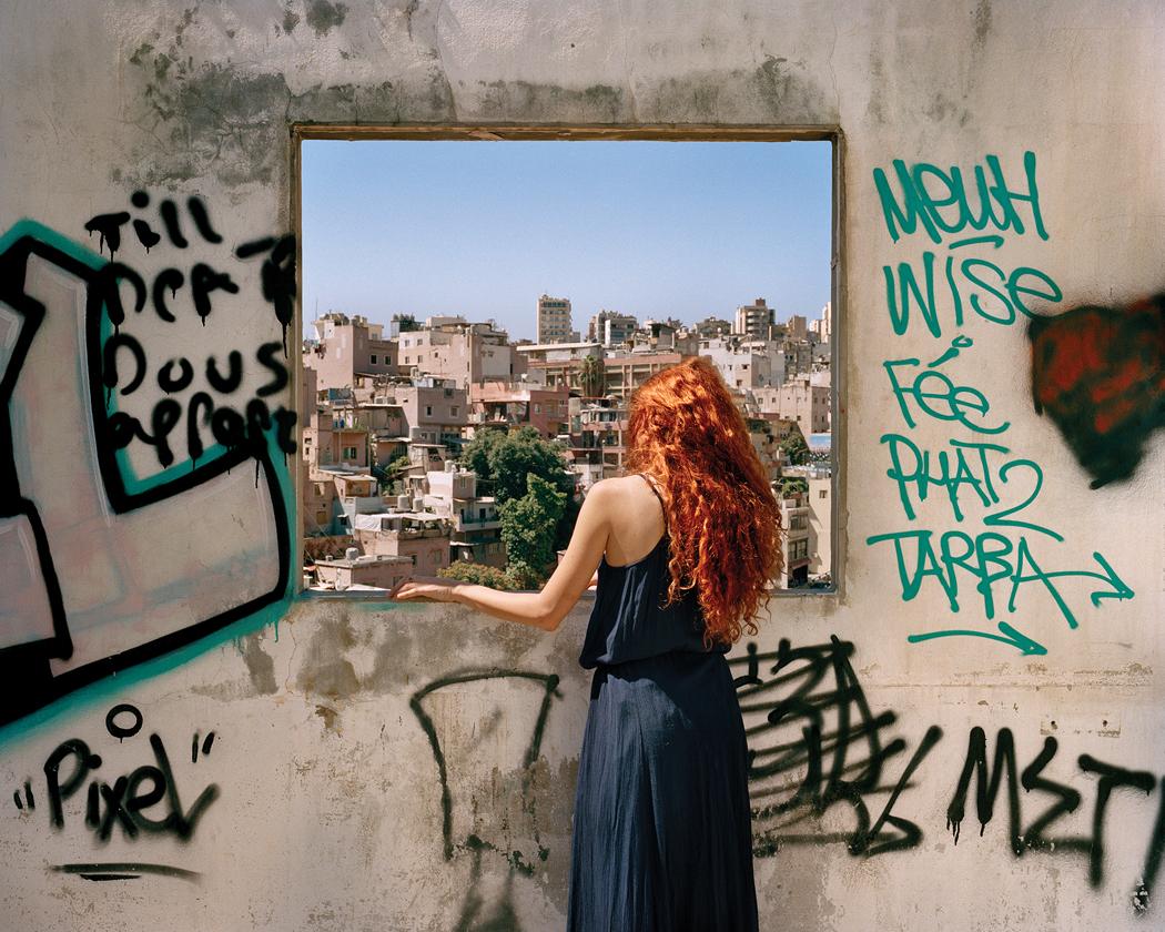 RANIA MATAR,  Nour #3, Beirut, Lebanon , 2017