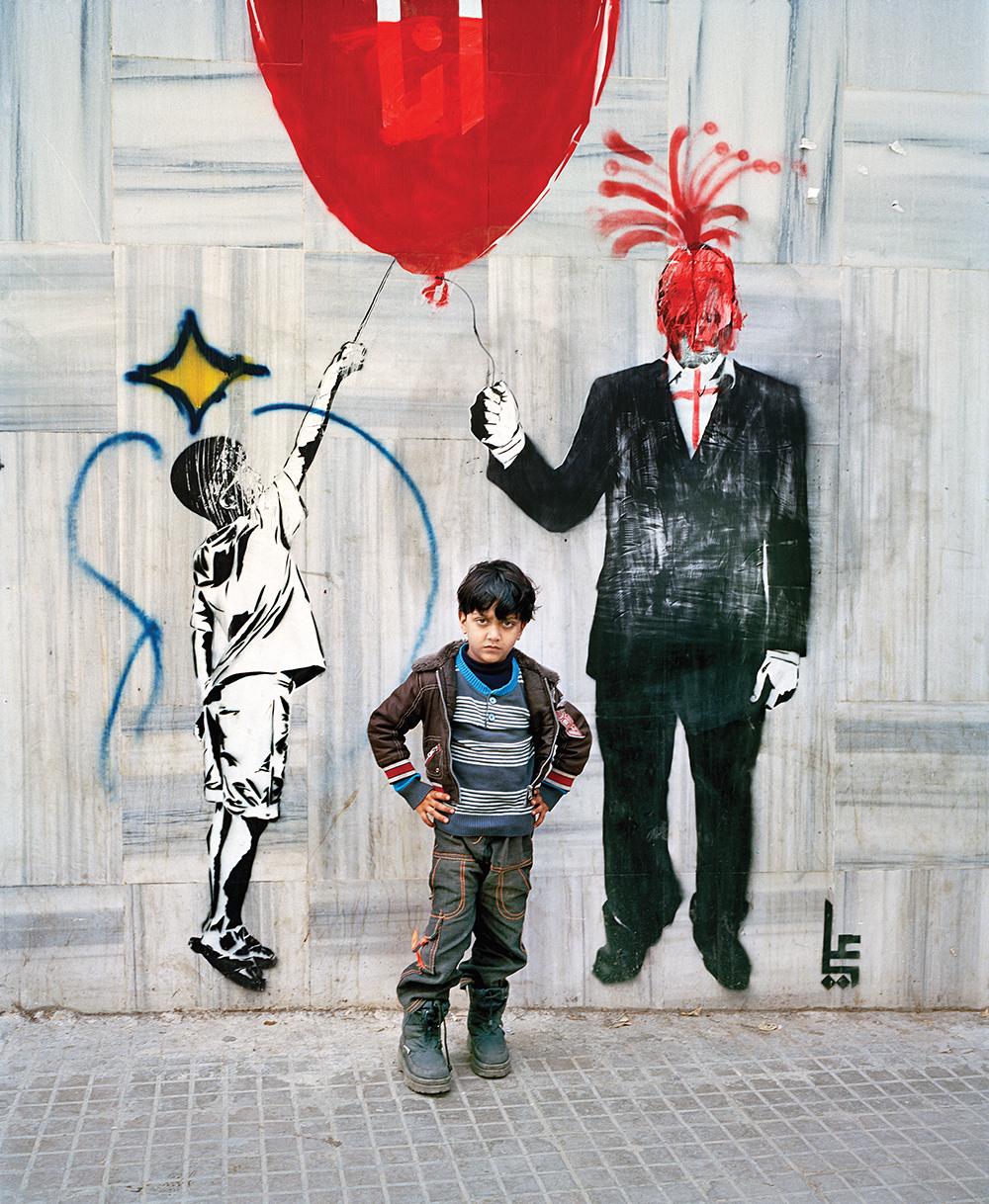 RANIA MATAR, Tamer 6, Beirut, 2015