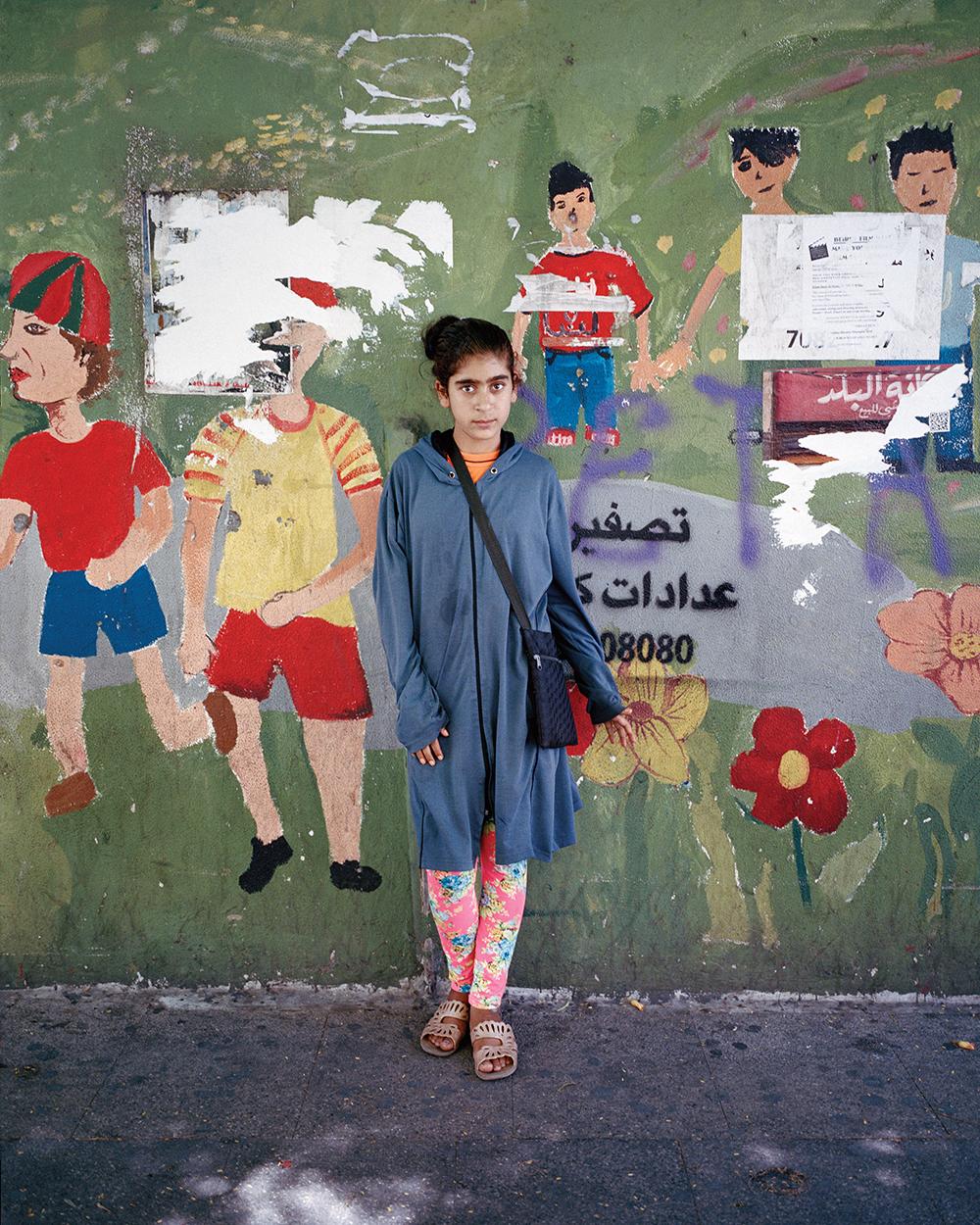 RANIA MATAR, Baddoura 13, Beirut, 2015