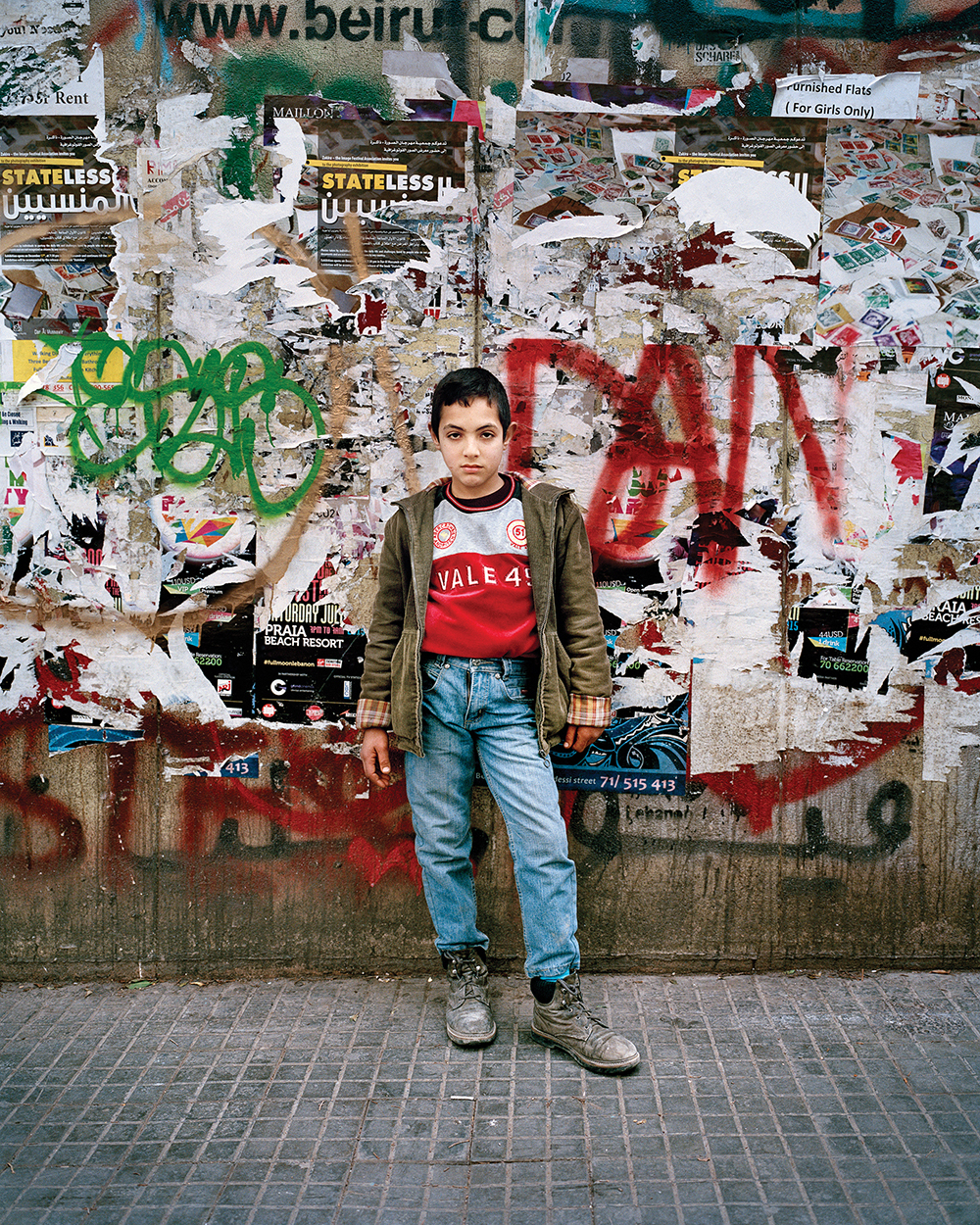 RANIA MATAR, Mohammad 12, Beirut, 2016