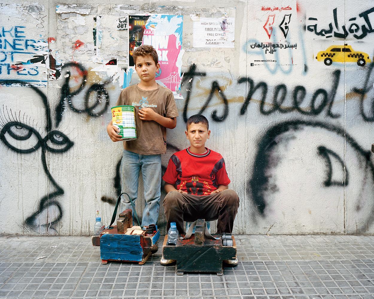 RANIA MATAR, Mohammad 7, Assaad 12, Beirut, 2014
