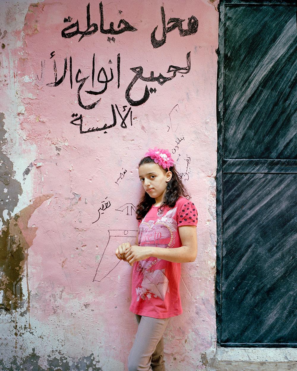 Khawla 12, Bourj El Barajneh Refugee Camp, Beirut, 2016
