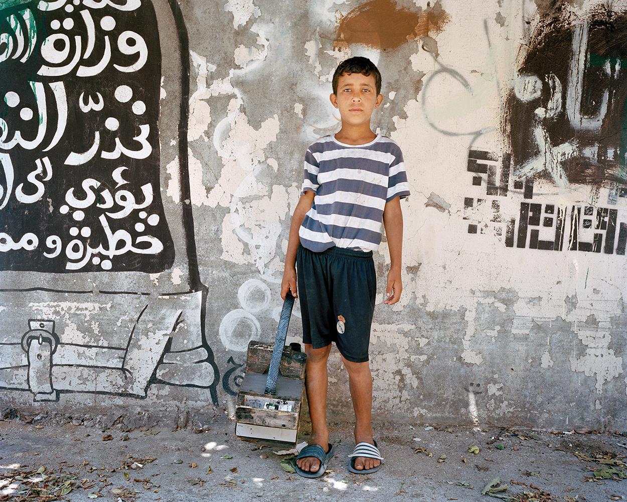 RANIA MATAR, Ahmad 9, Beirut, 2014
