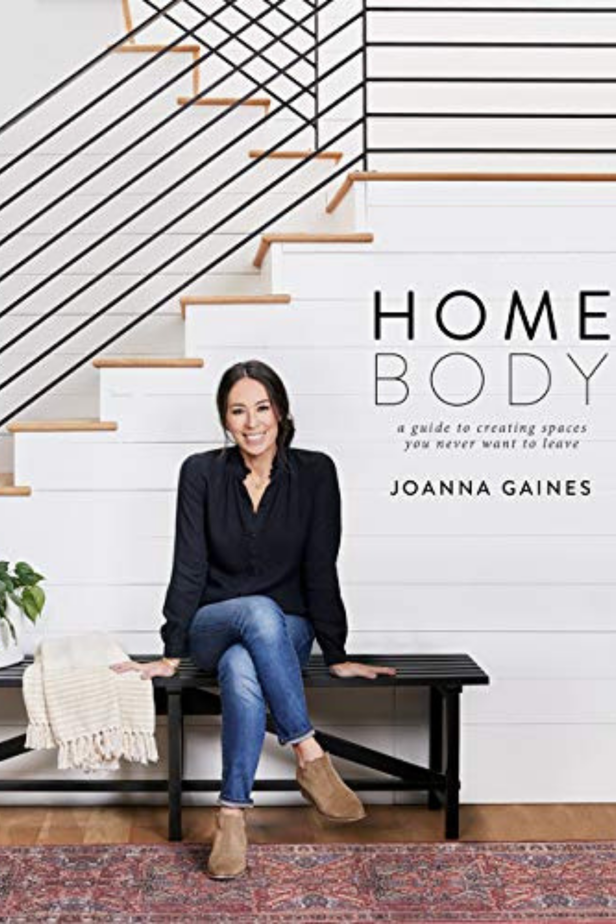 Home Body Joanna Gaines Courtney Elmer.png