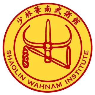 Shaolin Wahnam Logo.jpg