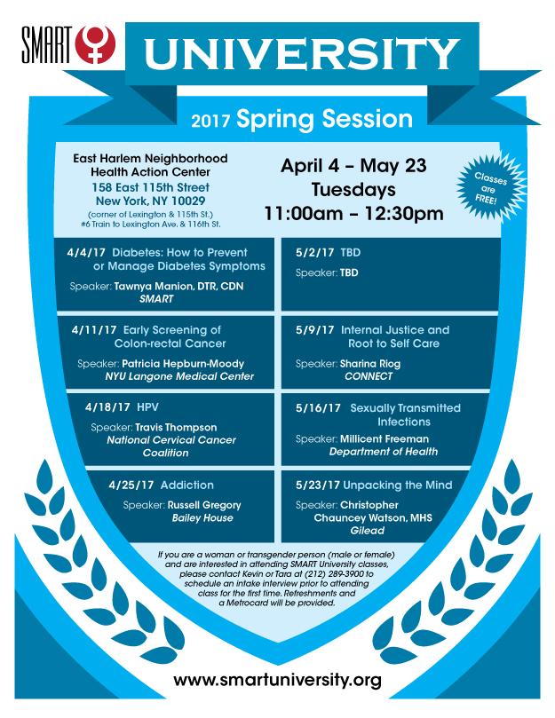 2017-SMART-University-Spring.jpg