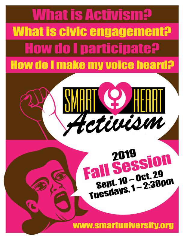 2019-SMART-HEART-Fall.jpg