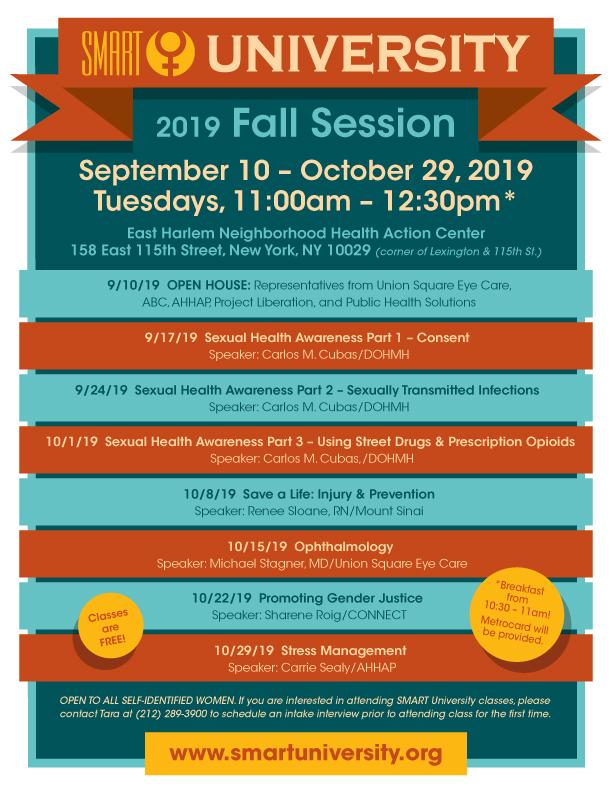 2019-SMART-University-Fall.jpg