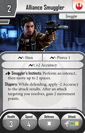 Alliance Smuggler.png