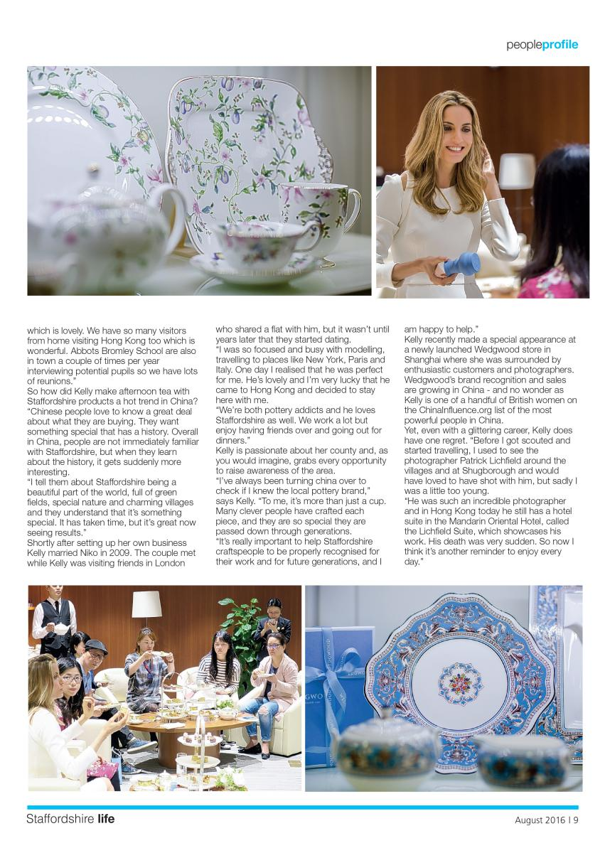 Wedgwood Shanghai Editorial