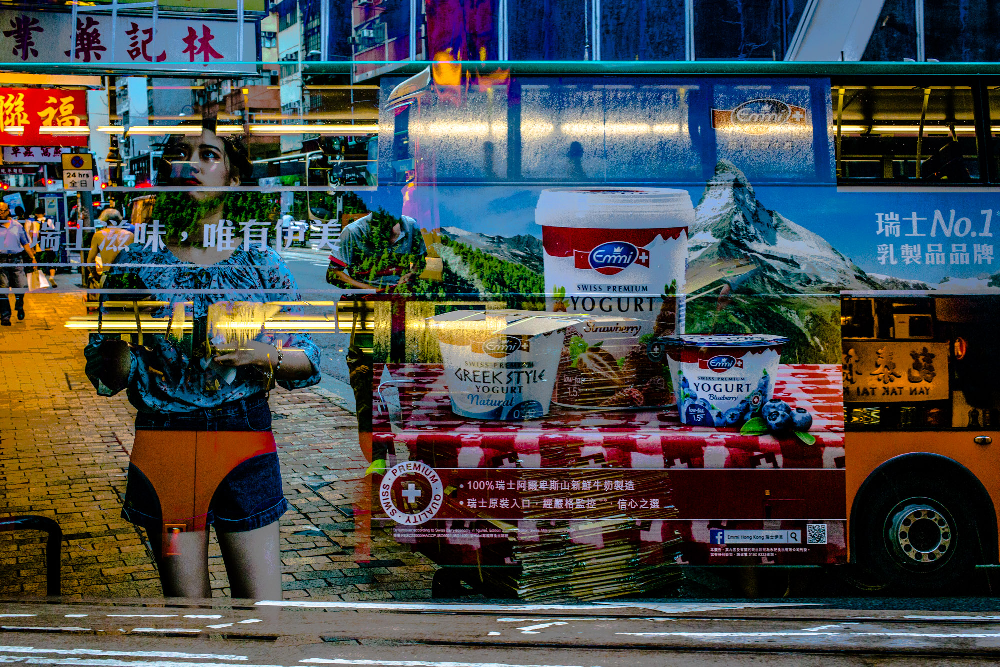 Ellen_Friedlander_Hong Kong Multiple Exposure_2017 -0084.jpg