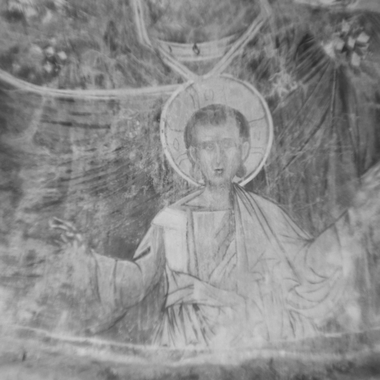 St. George Katholikos