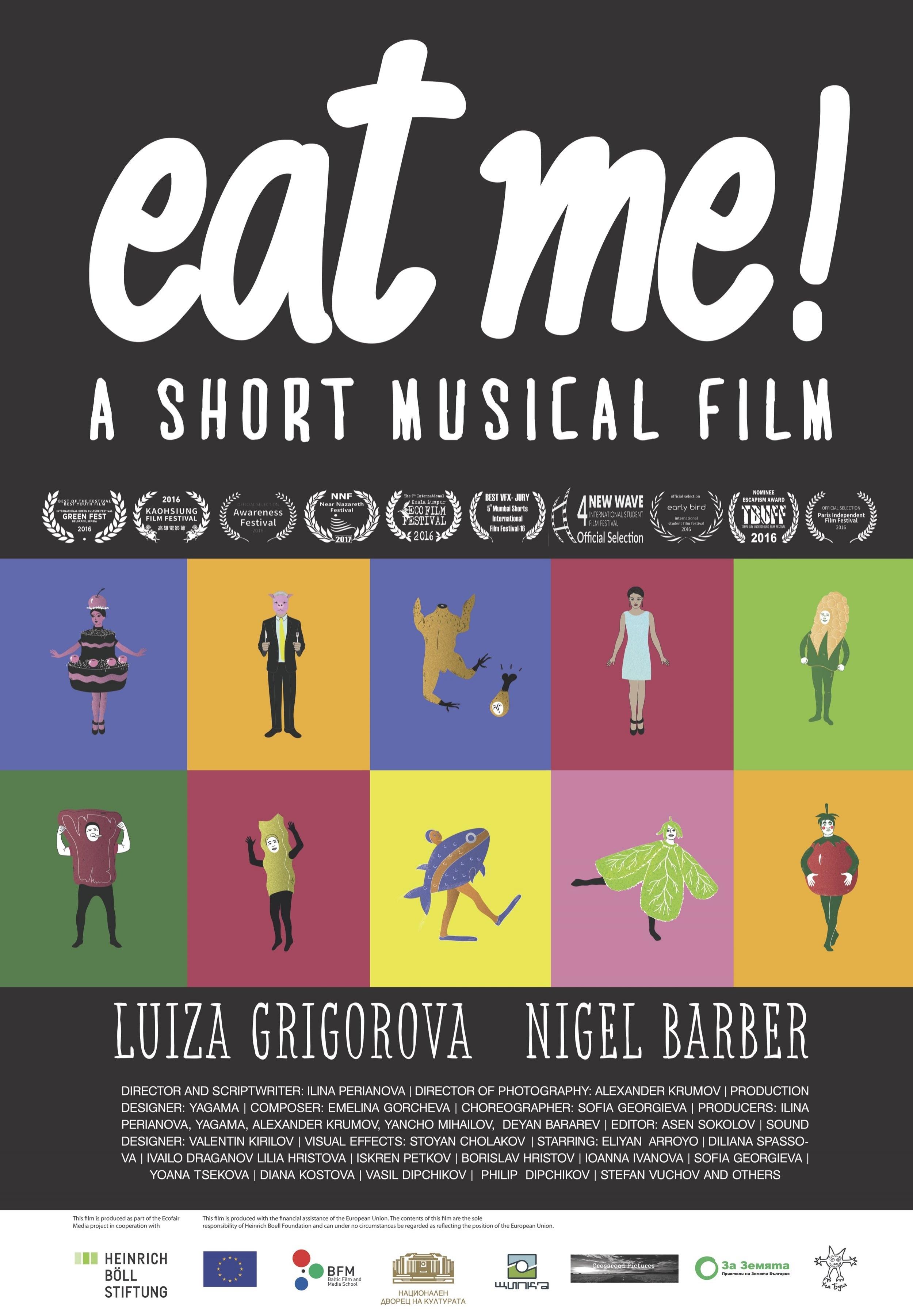 short musical film