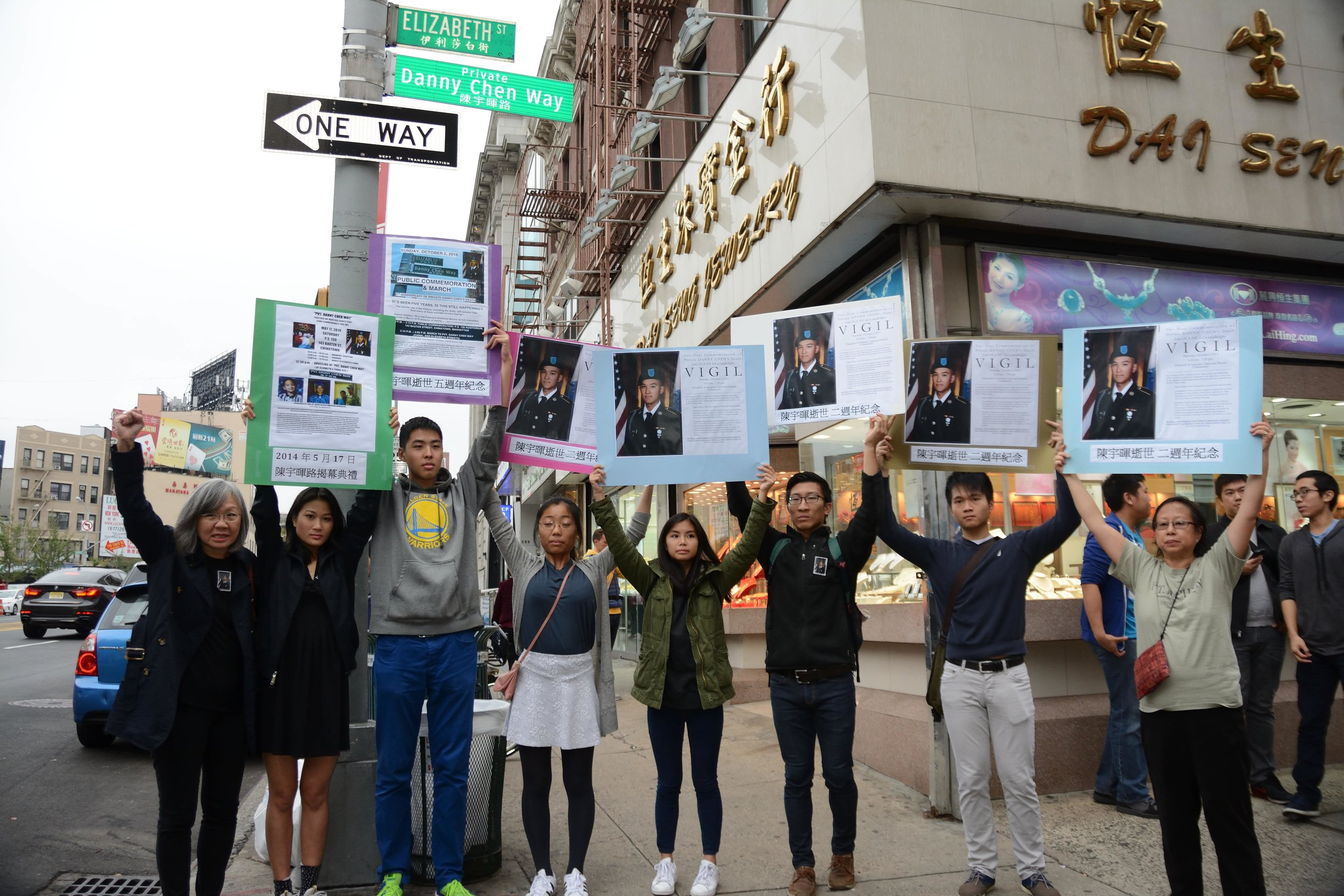 OCA - New York commemorating the 5th anniversary of Pvt. Danny Chen's death in New York City.