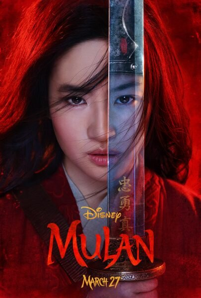 Mulan Review What Do We Want A Film Worth Paying For Oca National Center