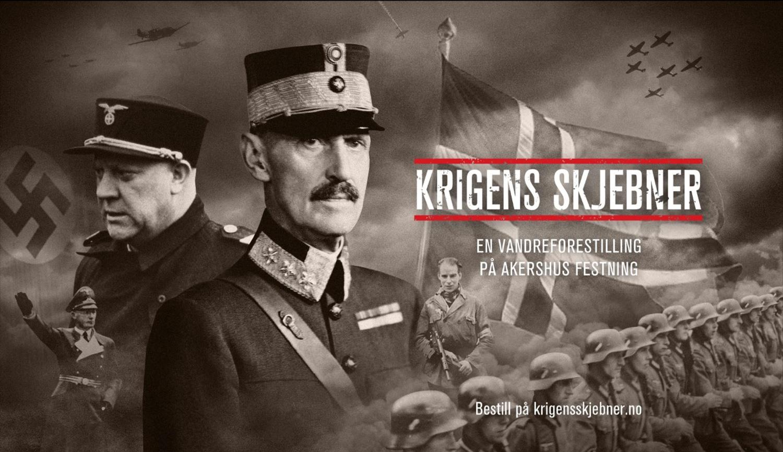 krigens-skjebne-Larkollen-dssz1.jpg