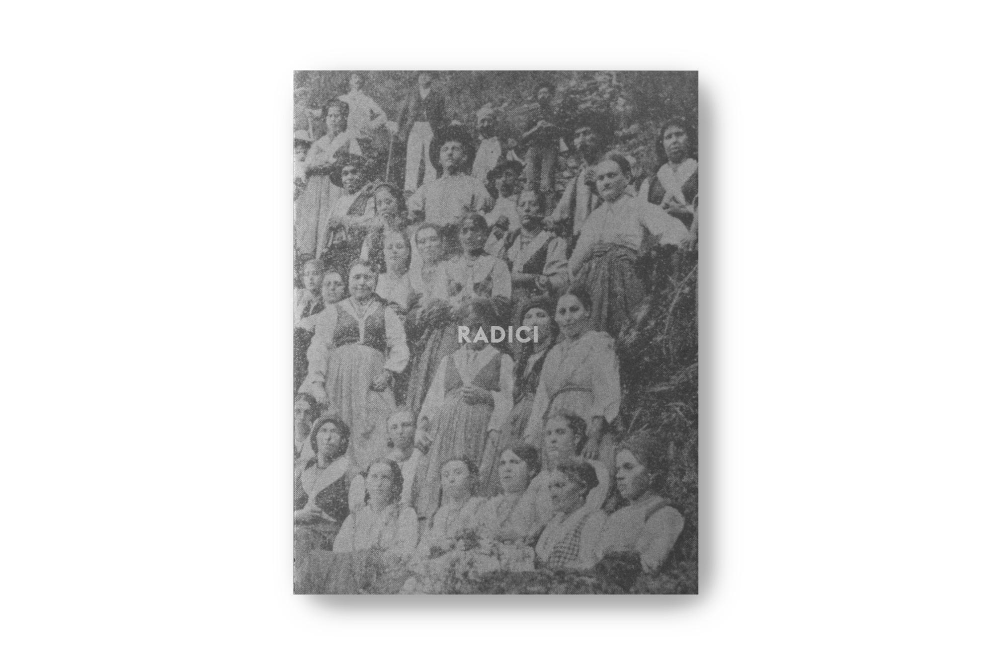 fabrizioalbertini_radici_unveild_01.jpg