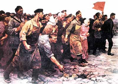 """Russian revolution poster, """"All Power to the Soviets"""""""